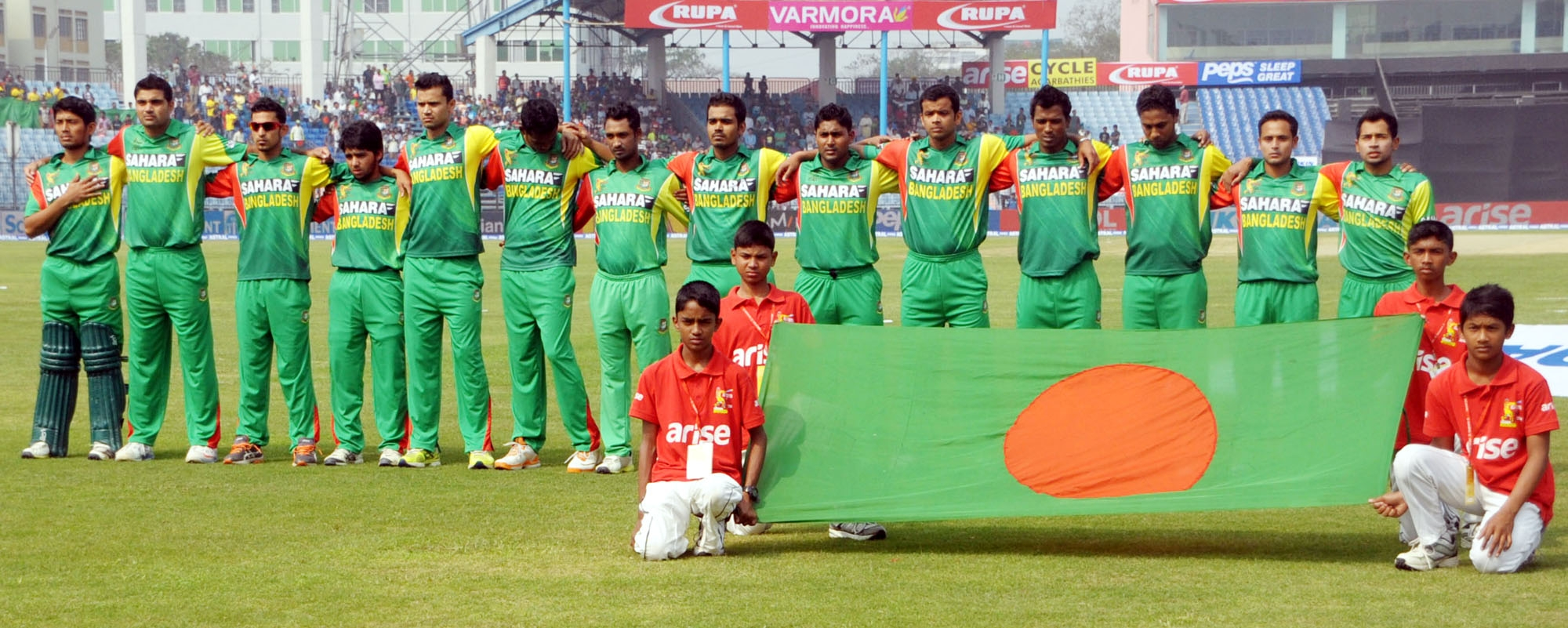 Players of Bangladesh National Cricket team rendering national.